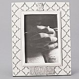 Roman Gifts Holy Communion Frame